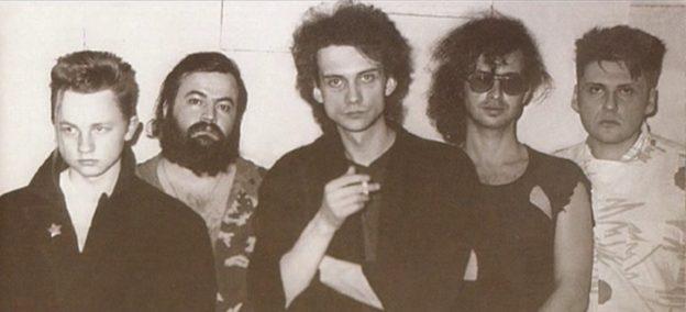 Альянс 1987