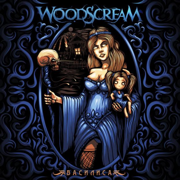 Woodscream - Василиса